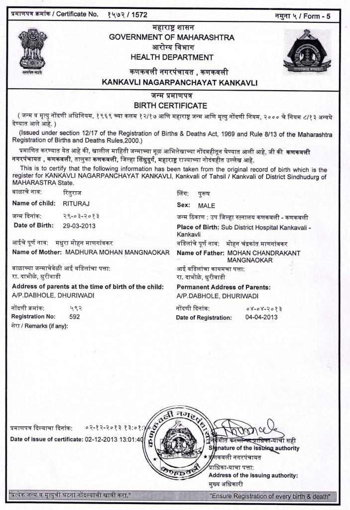 Sample Death Certificate Andhra Pradesh Images