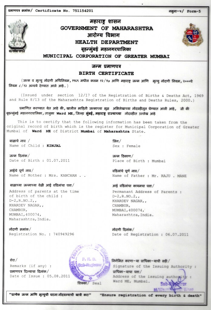 Kinjal Birth Cert